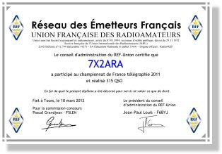 sample certificate award